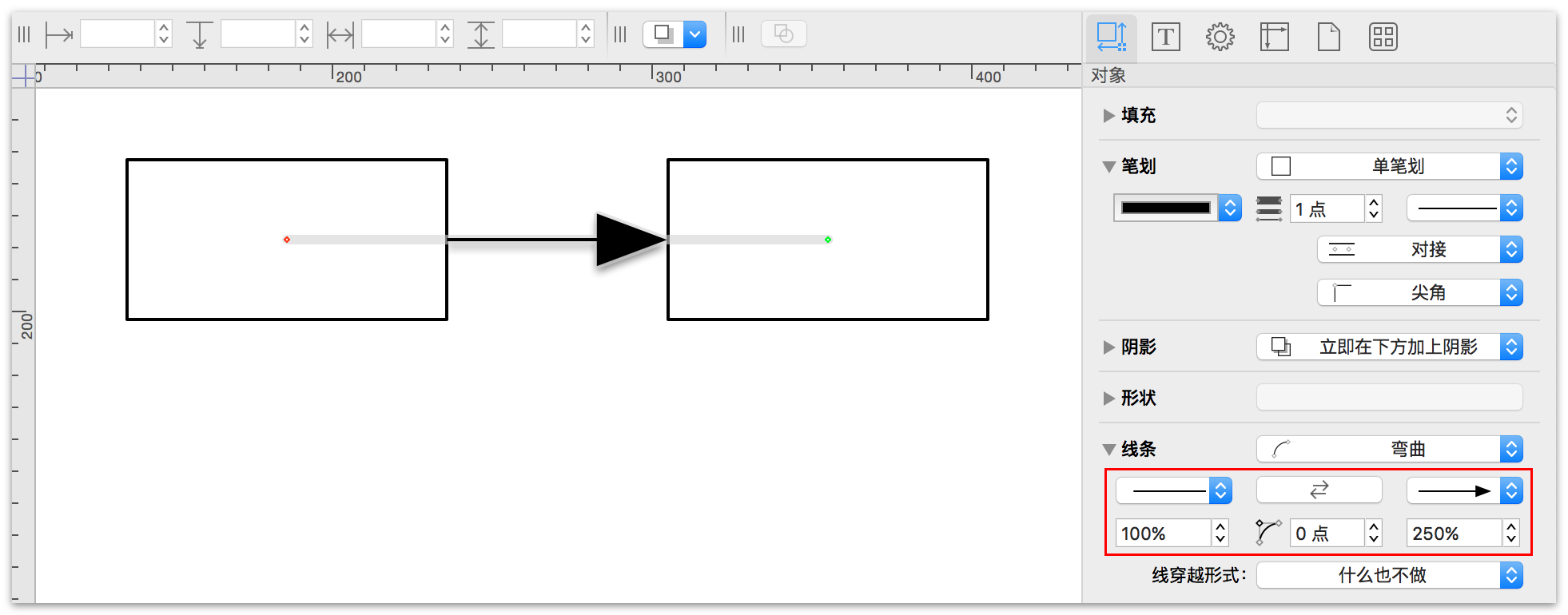 使用线条检查器中的百分比字段来增大或减小箭头头尾的大小。