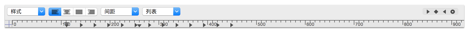 带文字控制项的检查器栏