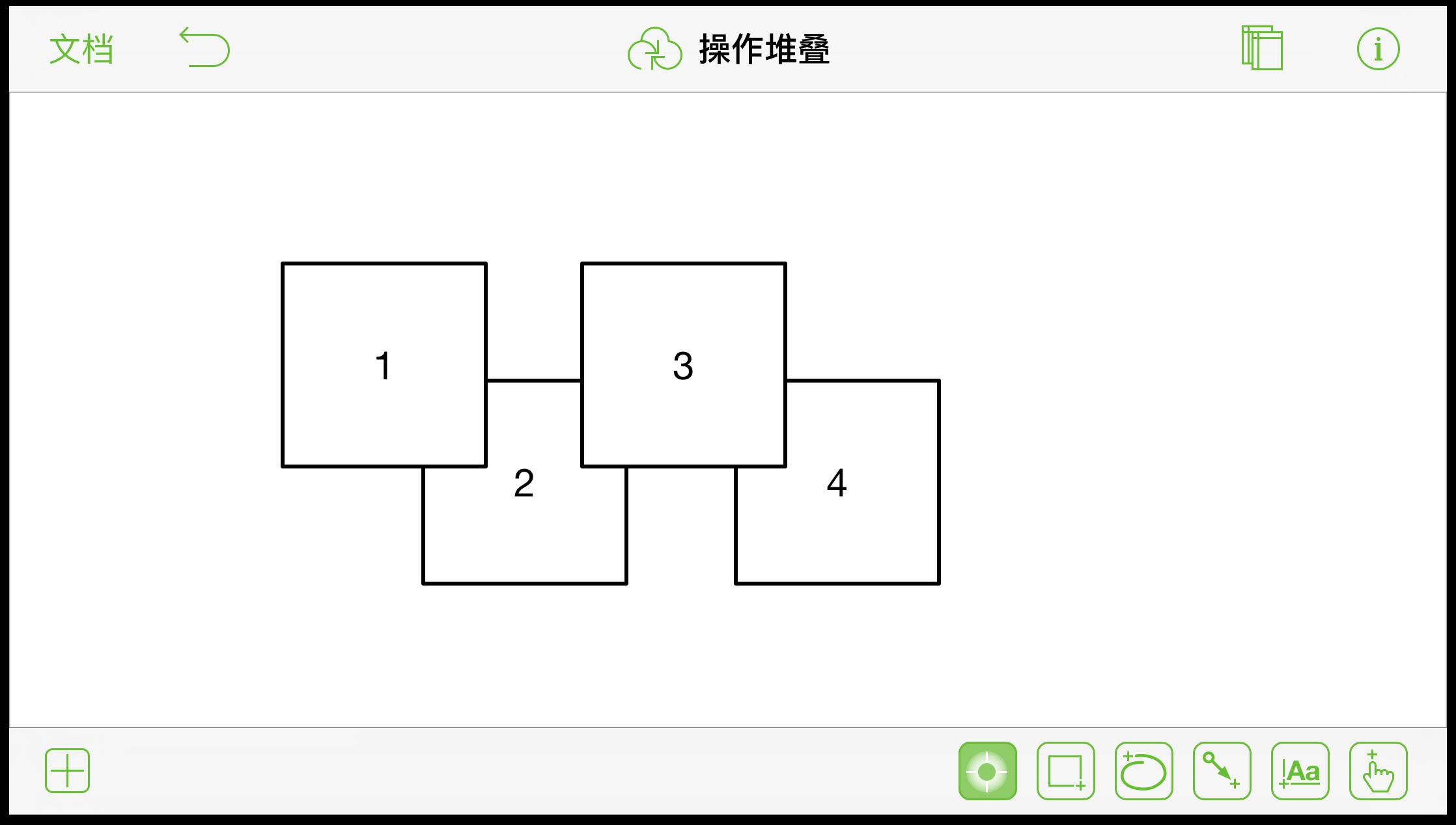 在版面上以平铺方式排列的六个方块