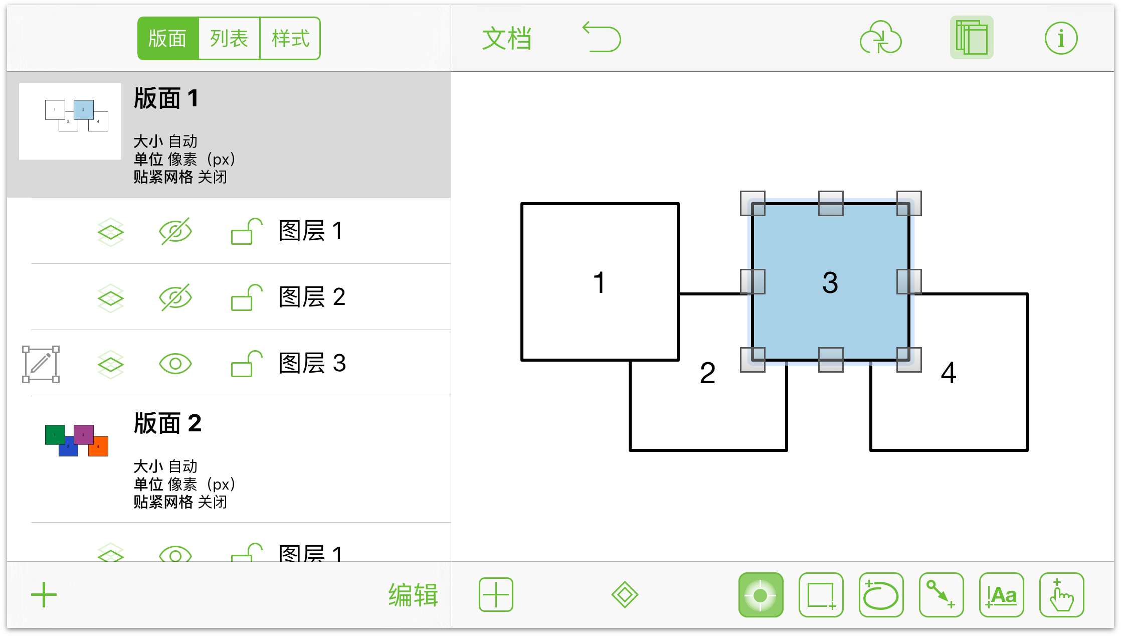 图层 3 上的第三个方块现在用浅蓝色填充
