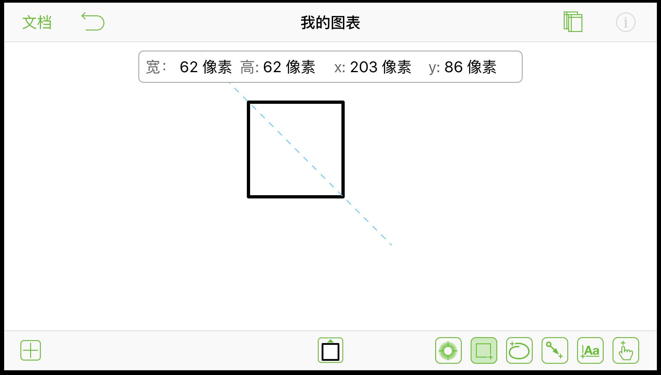 在版面上绘制一个形状