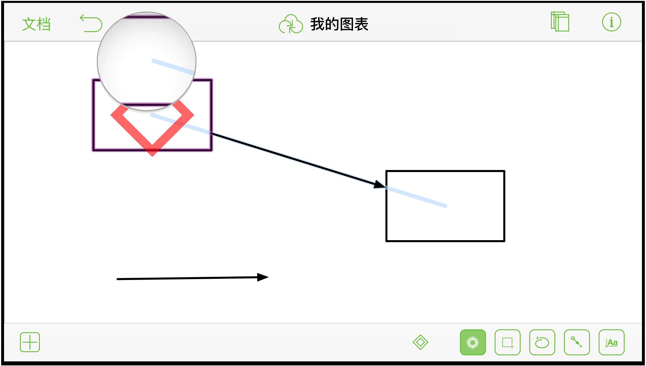 将线条终点拖动到其他位置