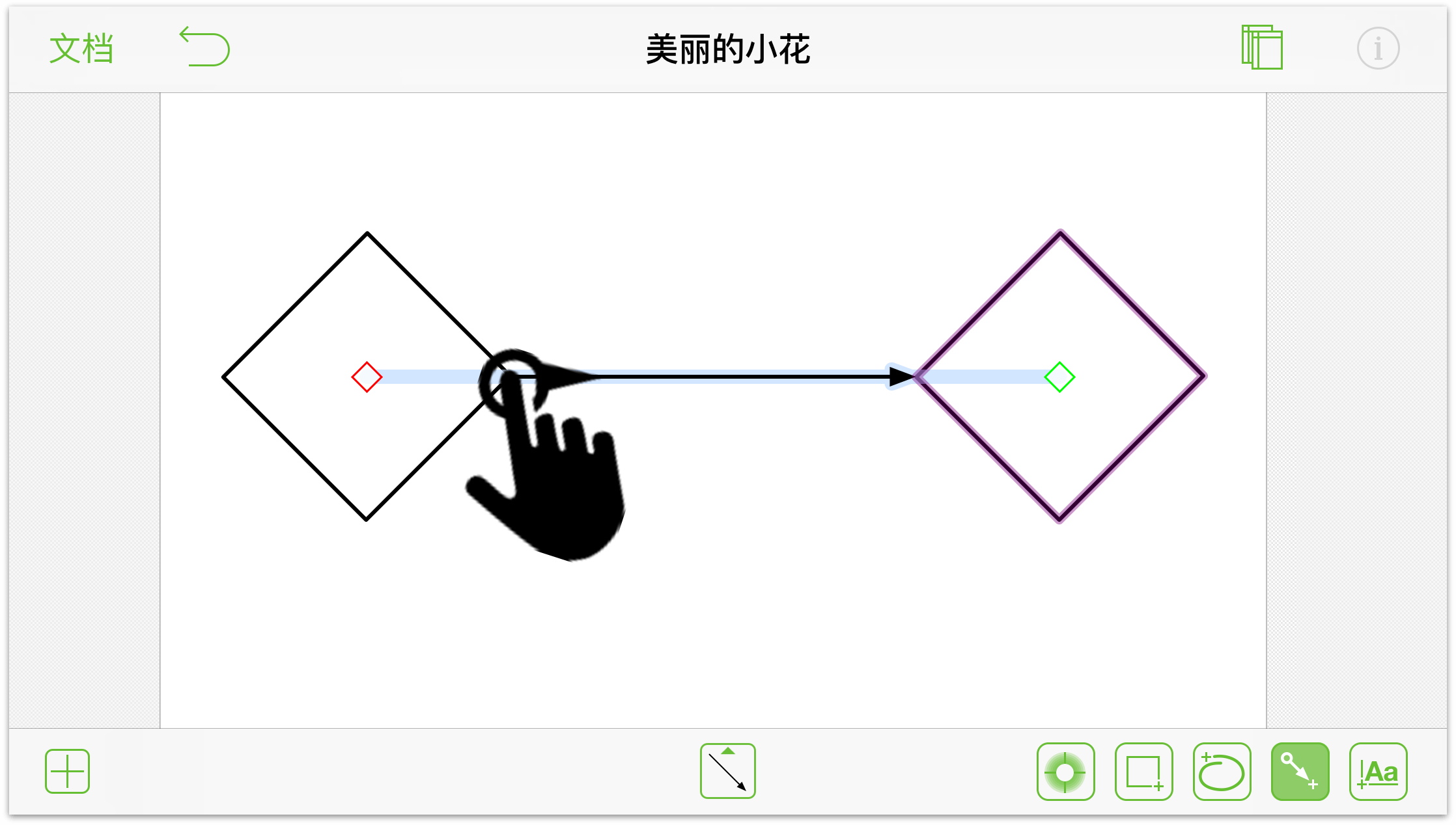 用一根线条连接的两个菱形对象