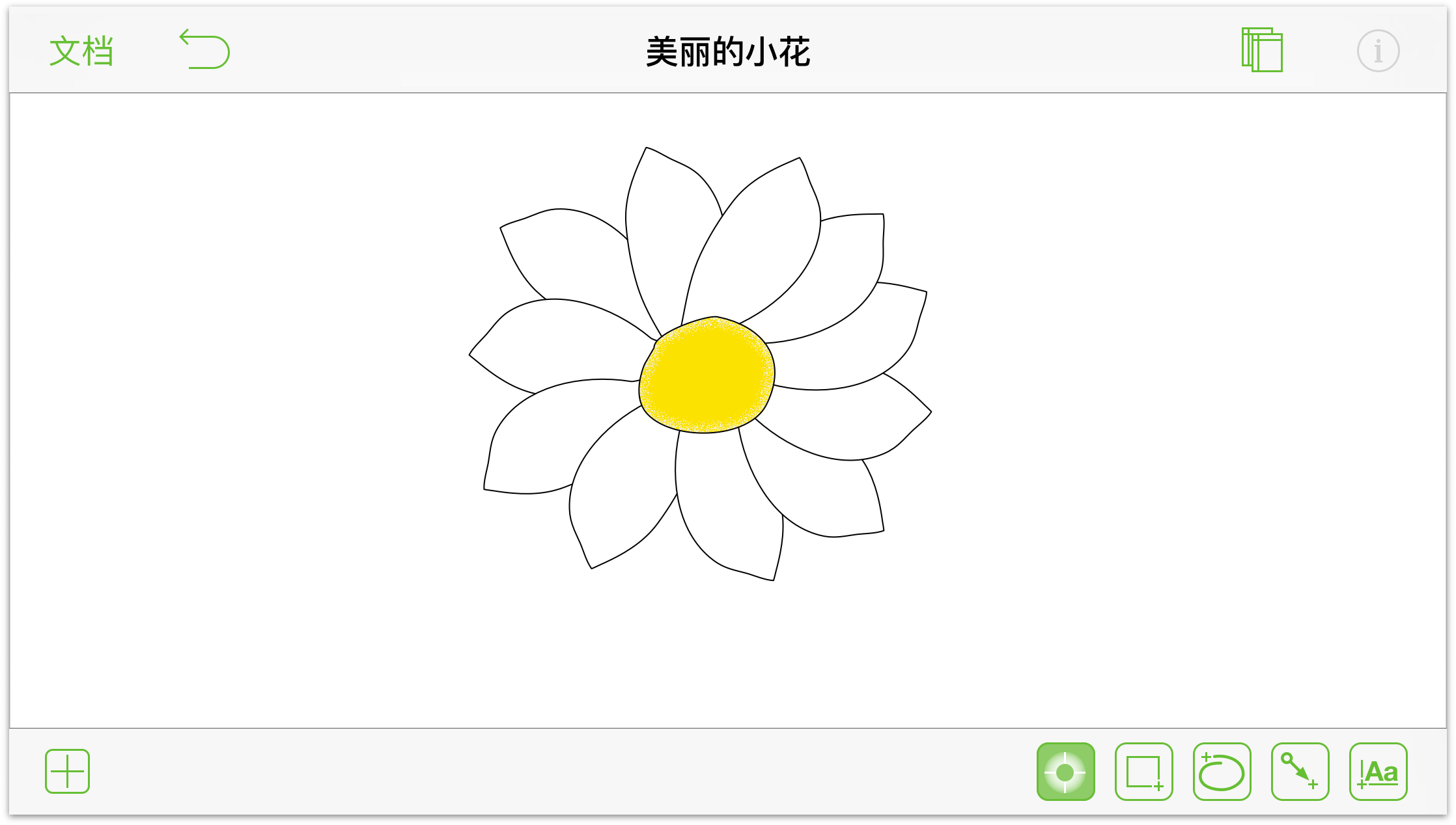 花朵绘图,在 OmniGraffle 中创建