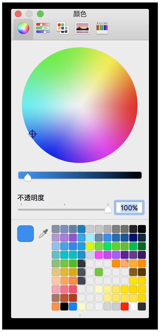 """使用""""颜色""""调板来选择自定颜色或图案作为行的背景"""