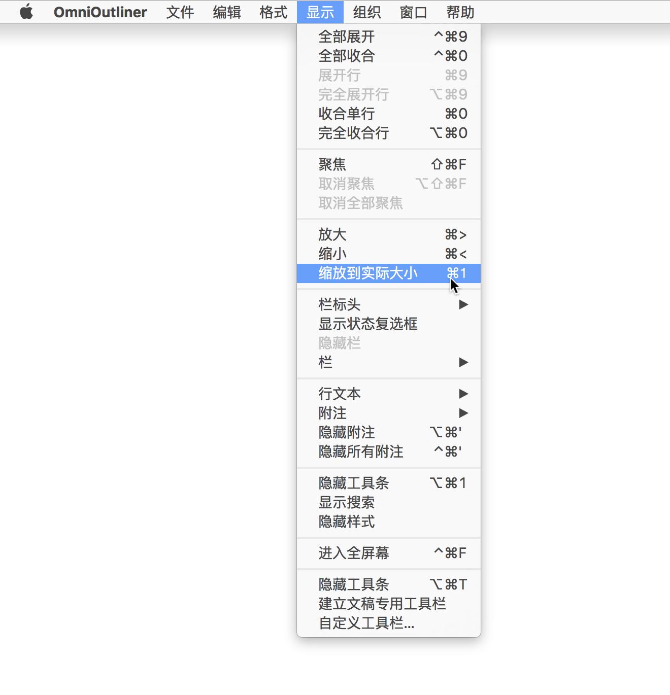 """现在,""""缩放到实际大小""""功能就有了自己的键盘快捷键"""
