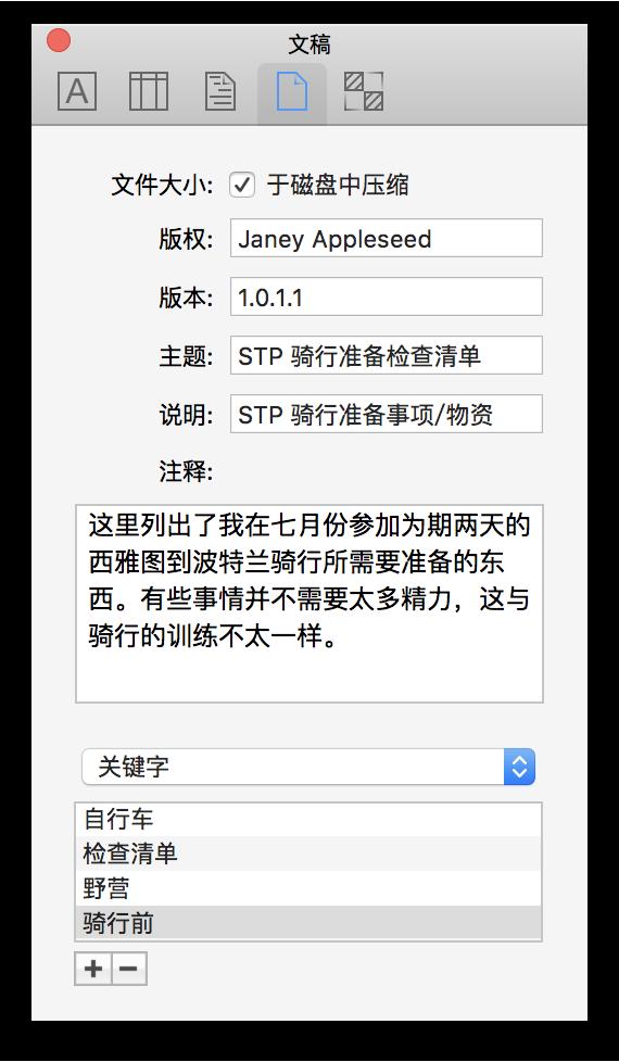 使用组合框旁边的弹出菜单向 OmniOutliner 文件添加额外的元数据
