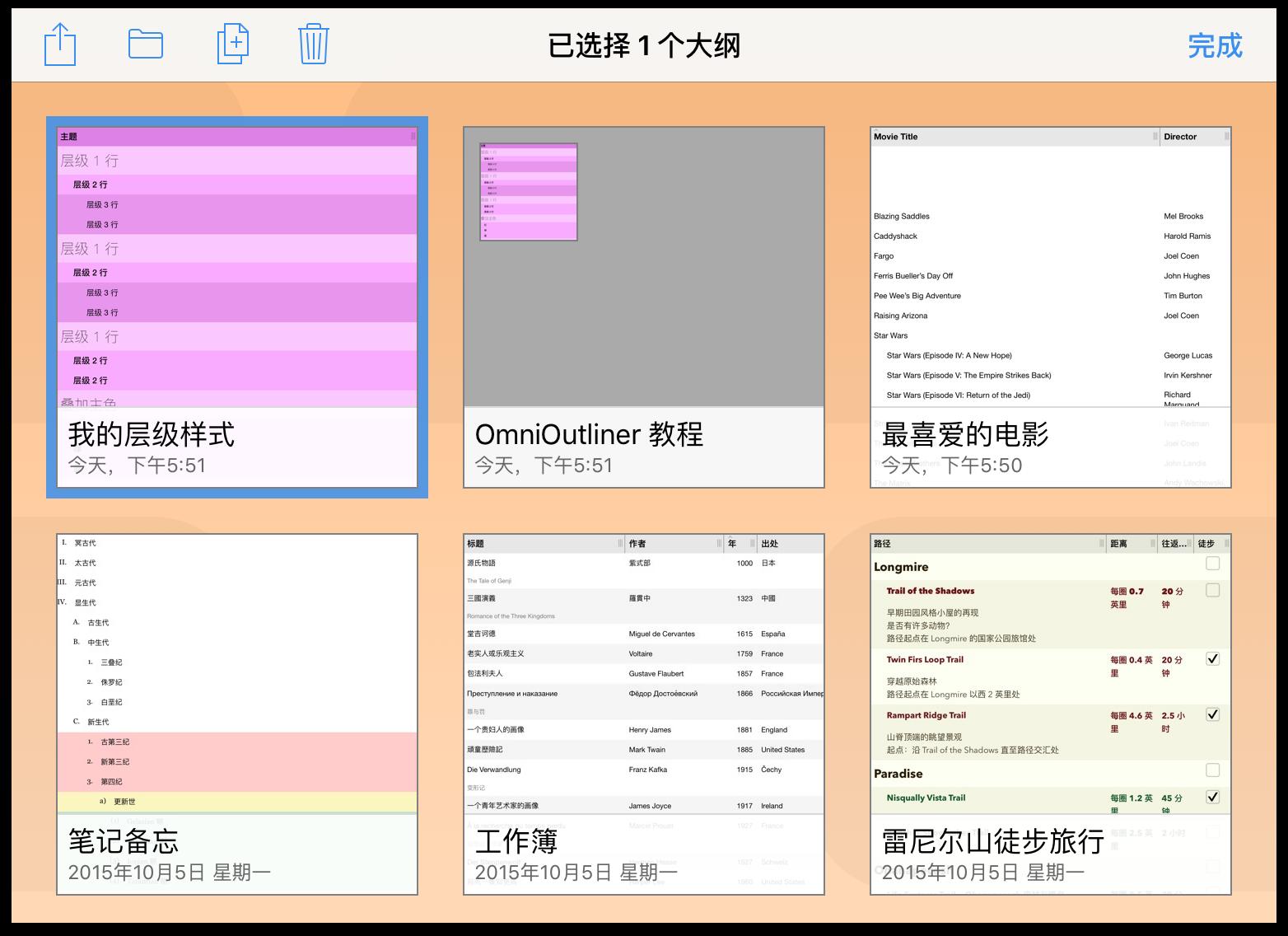 已选择的文件,文件图标周围有一圈蓝色边界。