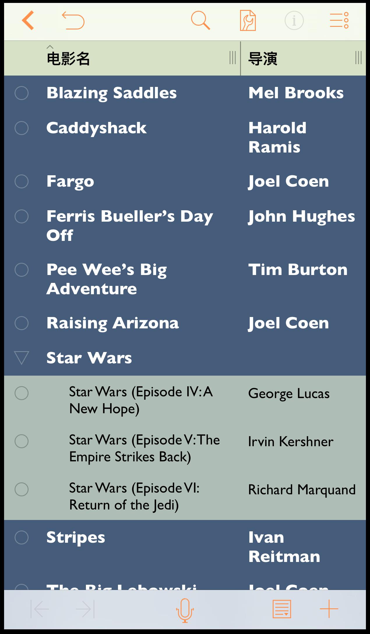 """应用了""""绿色和蓝色层级""""模板的最喜爱电影列表"""
